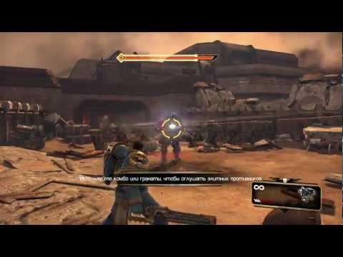 Warhammer 40,000: Space Marine (CD-Key, Steam, Region Free) Gameplay