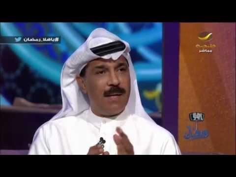 """الحلقة 14 من برنامج """"يا هلا رمضان"""""""