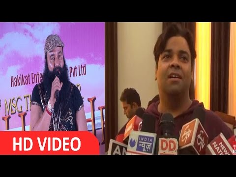 DR.GURMEET RAM RAHIM TALKING ABOUT KIKU SHARDA'S CASE