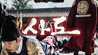 Nonton The Throne            The Culture Of Korea   Tribute Video Film Subtitle Indonesia Streaming Movie Download