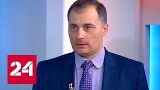 Сергей Лисовский: экология становится национальной идеей