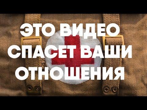 Муж оскорбляет и унижает Вас ВОТ ПОЧЕМУ - DomaVideo.Ru