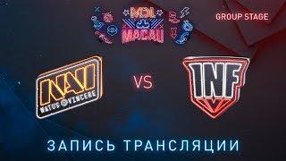 Natus Vincere vs Infamous, MDL Macau [Adekvat, Smile]