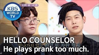 Video My brother farts two hundred times a day. [Hello Counselor/ENG, THA/2019.05.27] MP3, 3GP, MP4, WEBM, AVI, FLV Juni 2019