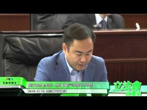 鄭安庭 關注樓宇滲漏水問題  20151112