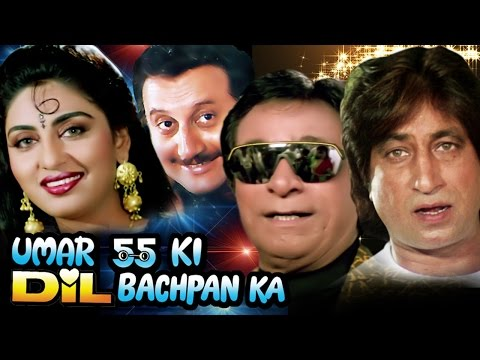 Hindi Movie | Umar 55 Ki Dil Bachpan Ka | Showreel | Anupam Kher | Kader Khan | Shakti Kapoor