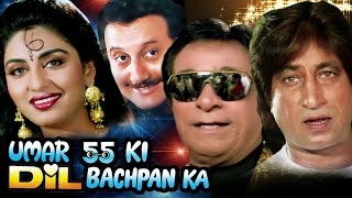 Video Hindi Movie | Umar 55 Ki Dil Bachpan Ka | Showreel | Anupam Kher | Kader Khan | Shakti Kapoor MP3, 3GP, MP4, WEBM, AVI, FLV Mei 2019