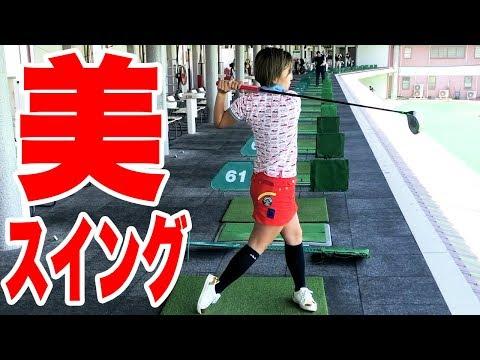 【ゴルフレッスン】肘の使い方で劇的変化!目指せ美スイング!! …
