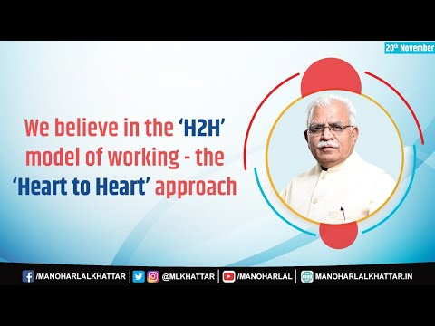 Embedded thumbnail for We believe in the 'H2H' model of working - the 'Heart to Heart' approach