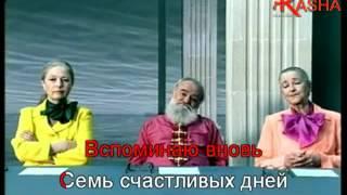 Жасмин - Дольче вита (karaoke)