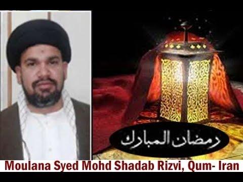 Live Ramazan 2020 । रोज़े के अहकाम व मसाइल- सय्यद मोहम्मद शादाब रिज़वी, ईरान
