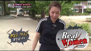 [Real men] 진짜 사나이 - Shin So-yul, cramp in the leg but 'run full course' 20150830, MBCentertainment,radiostar