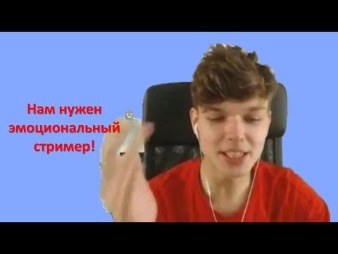 ЛОЛОЛОШКА ВЗЯЛСЯ ЗА СТАРОЕ. РЕЙДИТ! - MOMENTS #5 (видео)