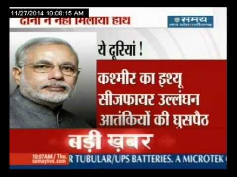 PM मोदी ने घेरा नवाज़ को