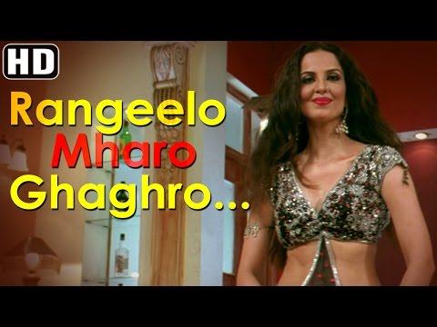 Video Rangeelo Mharo Ghaghro - Benny and Babloo Songs - Rukhsaar Rehman - Anita Hassanandani download in MP3, 3GP, MP4, WEBM, AVI, FLV January 2017