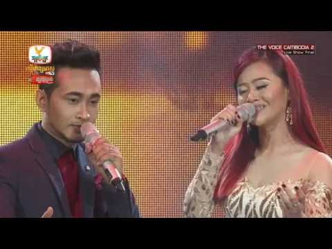 Tel Thai and Sokun Kanha, Pel Bong Chas Tov, The Voice Cambodia 2016