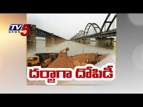 TV5 Task Force | Sand Mafia in Rajamundry : TV5 News