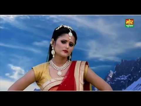 Video Ajay Hooda & Anjali || Bhang Ka Bharota || 2016 Superhit Bhola Hit Video Song || Mor Music download in MP3, 3GP, MP4, WEBM, AVI, FLV January 2017