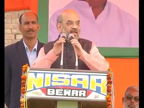 Shri Amit Shah's speech at public meeting in Firozabad, Uttar Pradesh : 04.02.2017