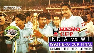 Video (HQ) HERO CUP FINAL 1993 INDIA VS WEST INDIES HIGHLIGHTS *Famous win for India* MP3, 3GP, MP4, WEBM, AVI, FLV Mei 2019