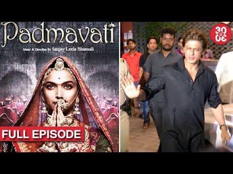 'Padmavati's Rangoli Vandalized | SRK To Help Salman's Brother-In-Law Aayush With His Debut