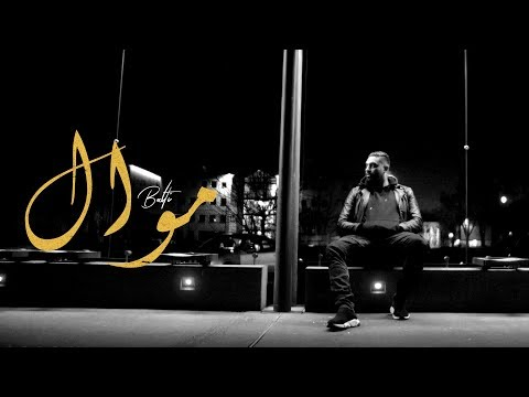 Balti - Mawal (Official Music Video)