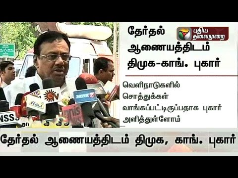 Live-TR-Balu-EVKS-Elangovan-talk-about-election-malpractices-in-Tamil-Nadu