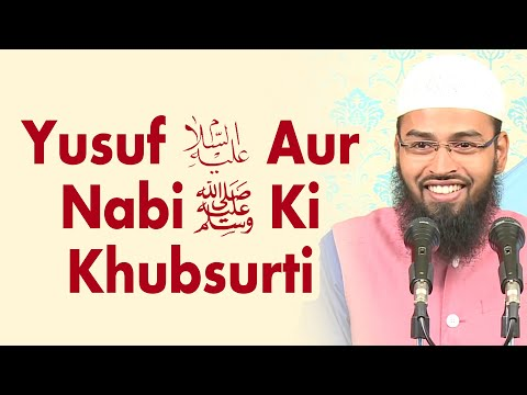 Video WAQIA - Yusuf AS Aur Muhammad SAWS Ki Khubsurti Ka Aur Unki Darhi By Adv. Faiz Syed download in MP3, 3GP, MP4, WEBM, AVI, FLV January 2017
