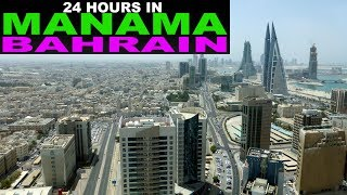 Manama Bahrain  city pictures gallery : Sightseeing in Manama, capital of Bahrain 2014