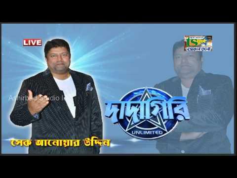 Video Najrul mela Live 2018...Tajpur Super Star Club download in MP3, 3GP, MP4, WEBM, AVI, FLV January 2017