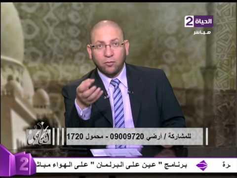 العرب اليوم - شاهد: عصام الروبي يرد على جواز الصلاة من دون سجادة