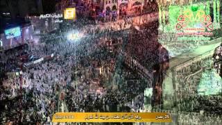 أذان العشاء من المسجد الحرام الأربعاء 25-9-1435 الشيخ نايف فيده | HD