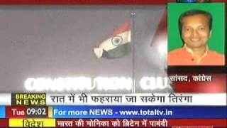<h5>Naveen Jindal on The National Flag</h5><p>Length - 03:25</p>
