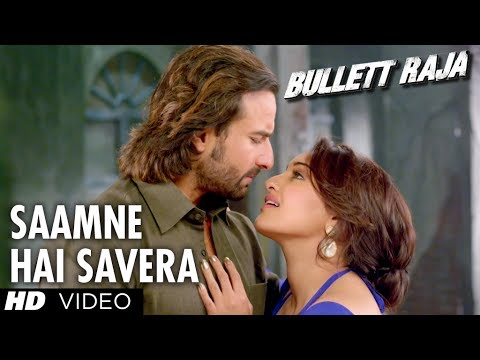 saif - Tamanche Pe Disco Video▻ http://youtu.be/ju12RhZFGRo Presenting a romantic song from Saif Ali Khan, Sonakshi Sinha starrer movie Bullett Raja