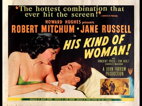 The Fantastic Films of Vincent Price #27 - His Kind of Woman