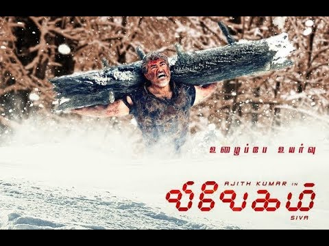 Vivegam Movie Review| Uncut | Cauvery Talkies