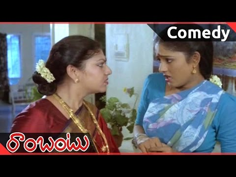 Video Rambantu Movie || Rajendraprasad, Easwari Rao Comedy Scene  || Rajendraprasad, Easwari Rao download in MP3, 3GP, MP4, WEBM, AVI, FLV January 2017