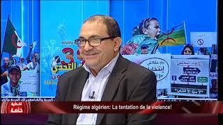 Régime algérien: La tentation de la violence!