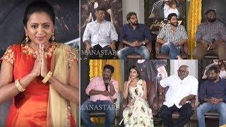 Video Savyasachi Movie Team Hilarious Interview   Naga Chaitanya   MM Keeravani   Manastars MP3, 3GP, MP4, WEBM, AVI, FLV November 2018