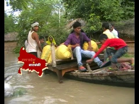 Bihar Floods: Death toll mounts to 98 (видео)