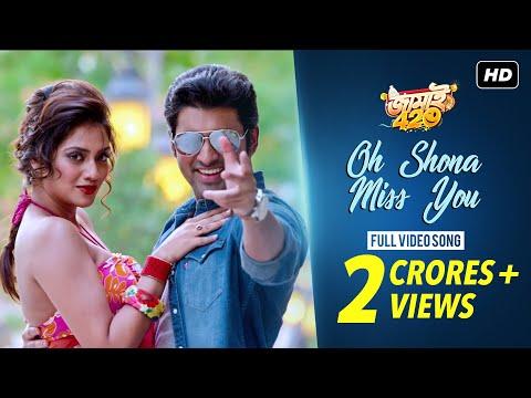 Video Oh Shona Miss You | Jamai 420 | Soham | Ankush | Hiran | Payel | Mimi | Nusrat | Dev Sen | SVF download in MP3, 3GP, MP4, WEBM, AVI, FLV January 2017