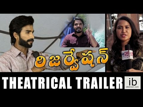 Reservation Theatrical Trailer