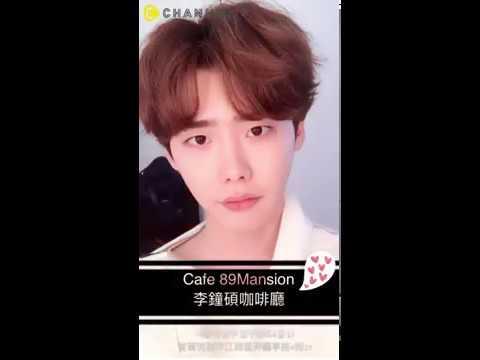 韓國追星必訪Cafe 89Mansion 李鍾碩咖啡廳(≧∇≦)