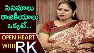 Actress Jayasudha Reveals Reason Behind Her Entry Into Politics | Open Heart With RK