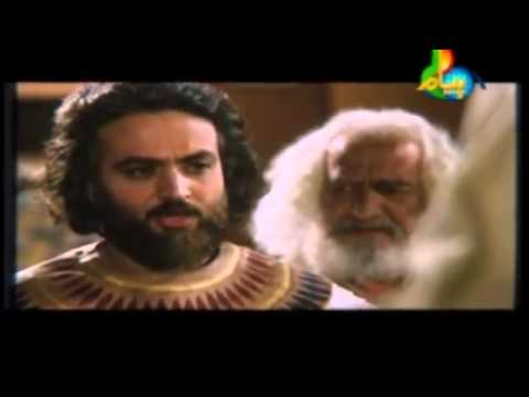 Hazrat Yousuf ( Joseph ) A S MOVIE IN URDU -  PART 27