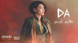 Nonton                                                     Da Endorphine   Official Mv    Film Subtitle Indonesia Streaming Movie Download