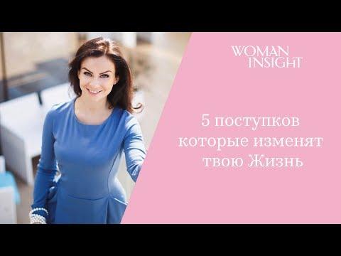7 поступков перед Днем Рождения-которые изменят твою Жизнь - DomaVideo.Ru