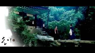 Video Aewolrang애월랑(愛月浪) - Jang Yoon jung - Ost Dong yi MP3, 3GP, MP4, WEBM, AVI, FLV Maret 2018