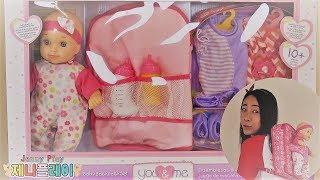 [ 제니플레이 ] 유앤미 베이비돌 인형옷 너저리 가방세트 인형놀이 You & Me Baby Doll Backpack Set