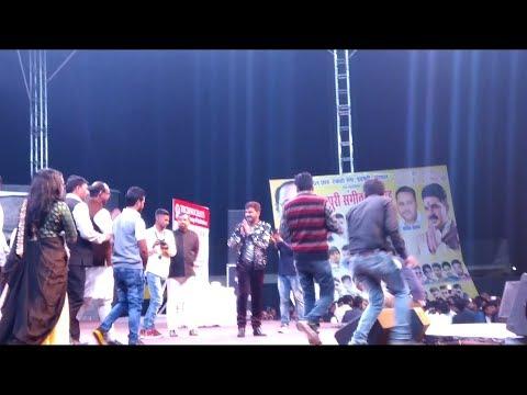 Video Pawan Singh  Live Stage Show In Bhopal  2018 || Lulia Ka Mangele लूलिया का माँगेले || download in MP3, 3GP, MP4, WEBM, AVI, FLV January 2017